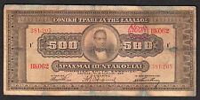 G. STAVROS NATIONAL BANK OF GREECE 500 DRACHMA 1923 NEON 1926 RED EXT RARE NOTE