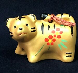 Japanese Yellow Clay Bell Pottery Dorei Vtg Zodiac Tiger Lucky Charm Fortune B1
