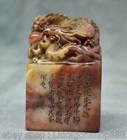 """3,2 """"Chinois naturel shoushan pierre sculpture dragon phoque phoque timbre sceau"""