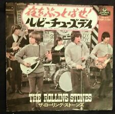 """ROLLING STONES """"LET'S SPEND THE NIGHT TOGETHER"""" 1967 JAP PS ORIG."""