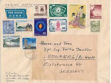 JAPAN - cover posted TOKYO 3,5,1960 to Germany - mixed franking