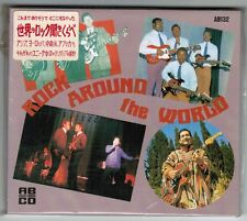 Sealed! JOHNNY HALLYDAY TERESA TENG etc ROCK AROUND THE WORLD JAPAN CD AB132