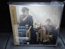 KPOP TVXQ DBSK Tohoshinki WITH (CD+DVD) Type A w/photo card   [Promo]