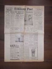 1951-Now Era Collectable Newspapers