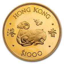 1979 Hong Kong Proof Gold $1000 Year of the Goat - SKU #14771