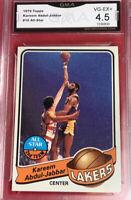 VG-EX+ 4.5: 1979 Kareem Abdul-Jabbar, Topps basketball All Star #10, LA Lakers