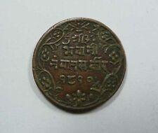 Nepal King Prithvi Vikram (1881-1911) Copper Paisa 1888 XXXXX RARE One Year Type