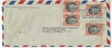1947 Manila Philippine Islands via Clipper Airmail to Chicago IL Four 1P Stamps