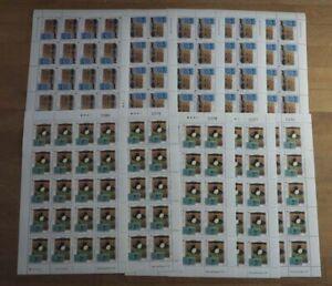 2005 Uruguay; 100 Serien Europa, MiNr. 2880/81, postfrisch/MNH, ME 700,-