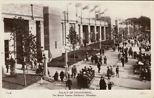 Postcard - Palace of Engineering, British Empire Exhibition, Wembley (RP)