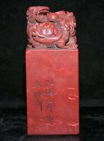 """6 """"pierre sang chinoise Shoushan sculptée 2 sculpture de sceau de tortue dragon"""