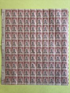 US #J101 $5 Carmine Postage Due Stamps Complete Sheet of 100 $500.00 FACE w/ Gum