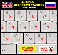 Russian Keyboard Stickers RED Letters Transparent Computer Laptop PC Antiglare