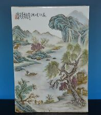 FINE CHINESE FAMILLE ROSE PORCELAIN PLAQUE MARKED MASTER WANG QI U3373