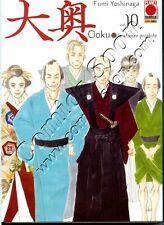 OOKU LE STANZE PROIBITE - Numero 10 - Planet Manga - Panini Comics - NUOVO