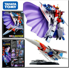 Transformers MP11Masterpiece Starscream G1 Leader Class Action Figures !