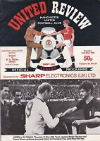 MANCHESTER UNITED v A C MILAN ~ EUROPEAN CHALLENGE MATCH ~ 17 MAY 1988 (1)