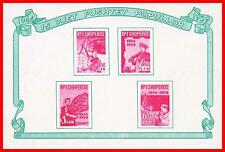 ALBANIA 1959 LIBERATION from NAZIES S/S SC#551a MNH CHEMISTRY, MINING