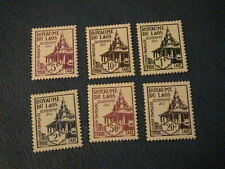 Laos Revenue - Tax Stamps (I) (MLH)