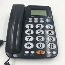 Landline Telephone Corded Wired Big Button Desk Telephone Speakerphone For Eldly