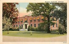 Vintage 1940s? Postcard; Hospital, Clarksville Arkansas Johnson Co AR Unposted