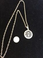 Vintage Sarah Coventry Rare Goldtone Necklace with Textured Round Pendant