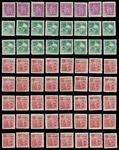 1951 China SC8-9 surch. on Unit stamps sets with many duplicates. Total 192.