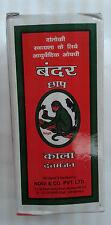 Monkey Brand  Black Tooth Powder  100 GM  100 Year Old Brand  Ayurvedic