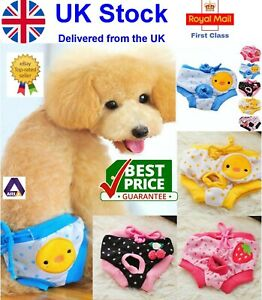 UK Female Pet Dog Pants Bitch Heat In Season Menstrual Sanitary Nappy Diaper SXL