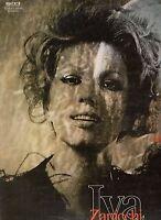 IVA ZANICCHI disco LP 33 giri STAMPA ITALIANA Amare non amare 1974 MADE in ITALY