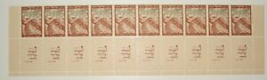 Israel Scott #24 1949 Road to Jerusalem Stamp Block Unused