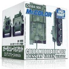Mr Hobby Mr Color Modulation Set Russian Green Version # CS-584
