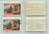 Russia USSR 1960 SC 2322 MNH and used . rtb613