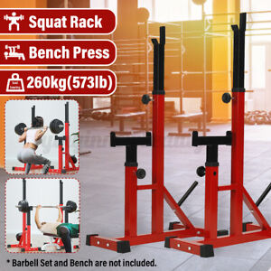Squat Rack Fitness Weight Muscle Training Lifting Barbell Stand Adjustable Home