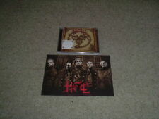 HELL - CURSE & CHAPTER - CD ALBUM + HAND SIGNED PHOTO CARD - BRAND NEW