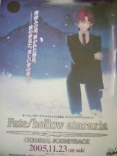 FATE STAY NIGHT ANIME MANGA ROLL-UP PROMO POSTER FREE SHIPPING 3