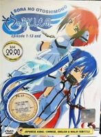 Sora no Otoshimono Anime DVD Ship from USA