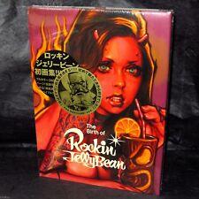 THE BIRTH OF ROCKIN'JELLY BEAN ART BOOK NEW