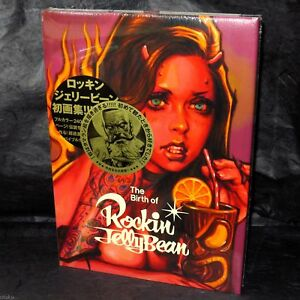 THE BIRTH OF ROCKIN'JELLY BEAN ART BOOK NEW