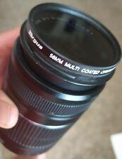 Canon EF-S 55-250mm f/4.0-5.6 II IS Lens