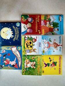 8x Pixi, small children's book. In German language.