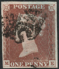 1841 SG7 1d RED BROWN - BLACK PLATE 1b SOUND 4 MARGINS VARIETY REPAIRED (ME)