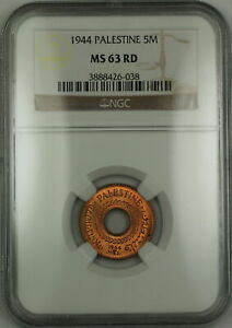 1944 Palestine 5M Five Mils NGC MS-63 RD Red (Better Coin) *Rare*