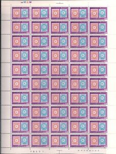 Korea 1974 Sc #916 Full sheet of 50  MNH  (41196-5)