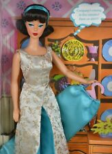 Barbie Reproduction Evening Gala American Girl Doll, NRFB, Mint