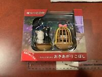 Studio Ghibli Self Righting Doll Kiki'S Delivery Service Okiagari-Koboshi NEW