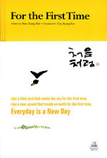 For the First Time South Korean Culture Book