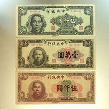 1947 Central Bank of China Banknotes 5,000 and 10,000 Yuan P #311, #312, #318