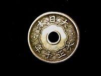 5 sen 1921 Japón era Taisho XF+ (a1)