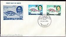 Philipinas FDC, Hospital, Medicine, Condition of Cover as seen in Picture -  M09